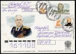 ПК с ОМ. 100 лет со дня рождения Главного Маршала Авиации А.А. Новикова, 2000 год, № 105, прошла почту