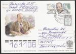 ПК с ОМ. 100 лет со дня рождения композитора И.О. Дунаевского, 2000 год, № 99, прошла почту