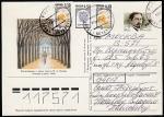 ПК с ОМ. 125 лет со дня рождения писателя И.А. Бунина, 1995 год, № 43, прошла почту