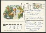ПК с ОМ. 100 лет со дня рождения художника А.А. Пластова, 1993 год, № 10  , прошла почту