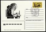ПК с ОМ. 100 лет со дня рождения графика В.А. Фаворского, № 156, гашение первого дня 14.03.1986 год, Москва, почтамт