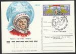 ПК с ОМ. 15 лет первому в мире полёту человека в космос, № 35, спецгашение, 12.04.1976 год, УС Гагарин