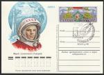 ПК с ОМ. 15 лет первому в мире полёту человека в космос, № 35, спецгашение, 12.04.1976 год, Москва, Д-242 (+1Ю)