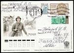 ПК с ОМ. История Российской почты. Почтальон, 2007 год, № 181