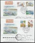 2 КПД. Россия. Регионы, 15.07.1997 год, Москва, почтамт, заказные, прошли почту