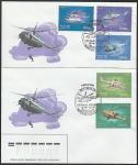 2 КПД. Вертолёты, 28.05.1997 год, Москва, почтамт