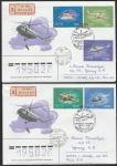 2 КПД. Вертолёты, 28.05.1997 год, Москва, почтамт, заказные. прошли почту