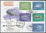 КПД. Вертолёты, 28.05.1997 год, Москва, почтамт, заказное прошёл почту в СПБ, Москве и по всей России .