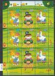 Украина 2002 год. Украинские народные сказки, малый лист