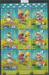 Украина 2003 год. Украинские народные сказки, малый лист