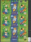 Украина 2004 год. Украинские народные сказки, малый лист