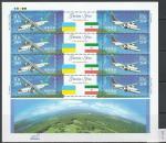 Украина 2004 год. Авиация, малый лист. совместный выпуск с Ираном