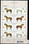Украина 2005 год. Коневодство. Породы лошадей, малый лист.(367,388
