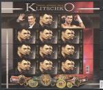 Украина 2010 год. Боксёры братья Кличко, малый лист