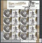 """Украина 2012 год. Фильм """"Человек с фотоаппаратом"""", малый лист"""