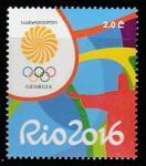 Грузия 2016 год. XXXI Олимпийские игры в Рио-де-Жанейро, 1 марка