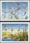 Грузия 1996 год. Птицы Кавказа, 2 малых листа + 2 блока