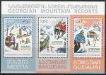 Грузия 2016 год. Грузинские горнолыжные курорты, блок