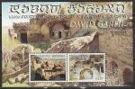 Грузия 2010 год. Давидо-Гареджитский монастырский комплекс, блок