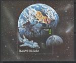 Болгария 1991 год. 10 лет космическим челнокам, блок (Ю)