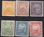 РСФСР 1921 год. Стандартный выпуск, бумага простая, 6 марок
