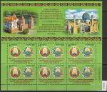 Беларусь 2018 год. Совместный выпуск Беларуси и Узбекистана. 25 лет установлению дипломатических отношений, малый лист