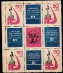 """Сувенирный листок.. ГДР, филвыставка """"50 лет Великого Октября"""", Карл-Маркс-Штадт, 1967 год. КОСМОС"""