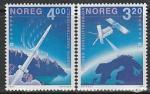 Норвегия 1991 год. Европейское космическое путешествие, 2 марки (Ю)