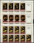 СССР 1983 год. Шедевры Эрмитажа. Рембрандт ван Рейн, 5 десятиблоков с правым верхним купоном