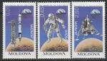 Молдова 1994 год. Европа. Открытия и изобретения, 3 марки (Ю)
