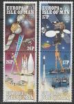 Остров Мэн (Великобритания) 1991 год. Европейское космическое путешествие, 2 пары марок (Ю)