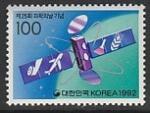 Южная Корея 1992 год. Спутник с символами, 1 марка (Ю)