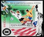 Румыния 1994 год. Чемпионат мира по футболу в США, блок (Ю)