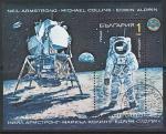 Болгария 1990 год. Исследование космического пространства, гашёный блок. (Ю)
