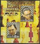 Джибути 2007 год. Лучшие шахматисты: Михаил Ботвинник, Александр Алёхин, блок