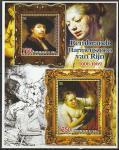 Мали 2005 год. Живопись Рембрандта Харменса ван Рейна, блок