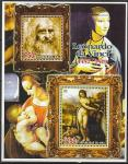 Мали 2005 год. Живопись Леонардо да Винчи, блок