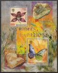 Мали 2007 год. Орхидеи и бабочки. блок