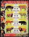 Конго 2004 год. Дикие животные, малый лист
