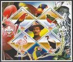 Гаити 2005 год. Полковник Баден-Пауэлл, основатель скаутского движения. Птицы, блок