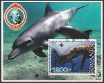 Руанда 2005 год. Доисторические животные, блок