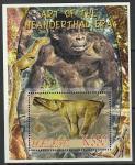 Малави 2006 год. Предметы искусства неандертальской эры, блок