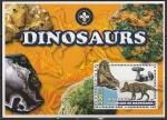 Мавритания 2003 год. Доисторические животные, блок