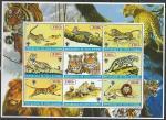 Кот дИвуар 2005 год. Дикие кошки, малый лист