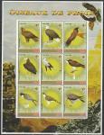 Габон 2006 год. Хищные птицы, малый лист