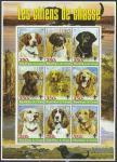 Конго 2005 год. Охотничьи собаки, малый лист