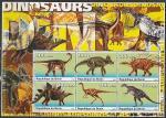 Бенин 2003 год. Динозавры, малый лист