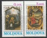Молдова 1994 год. Рождество, 2 марки.(230,56