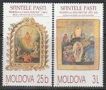 Молдова 2000 год. Пасха, 2 марки
