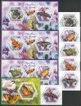 Чад 2014 год. Бабочки на цветах, 3 малых листа + 7 блоков